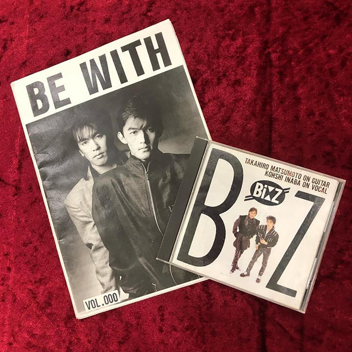 「be with vol.000」とアルバム『B'z』の写真