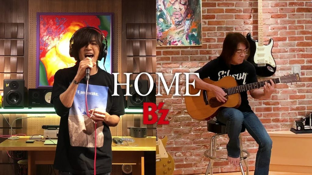 "『B'z ""HOME"" Band session』のサムネイル画像"