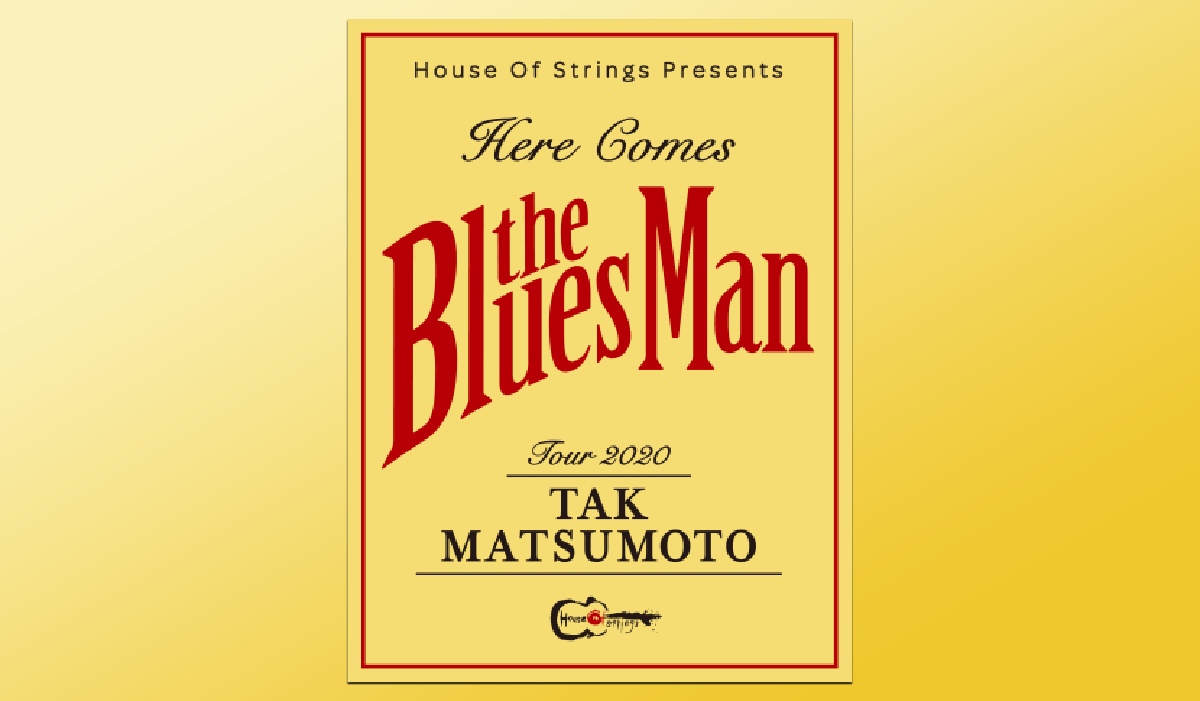 『Tak Matsumoto Tour 2020 -Here Comes the Bluesman-』のツアーロゴ