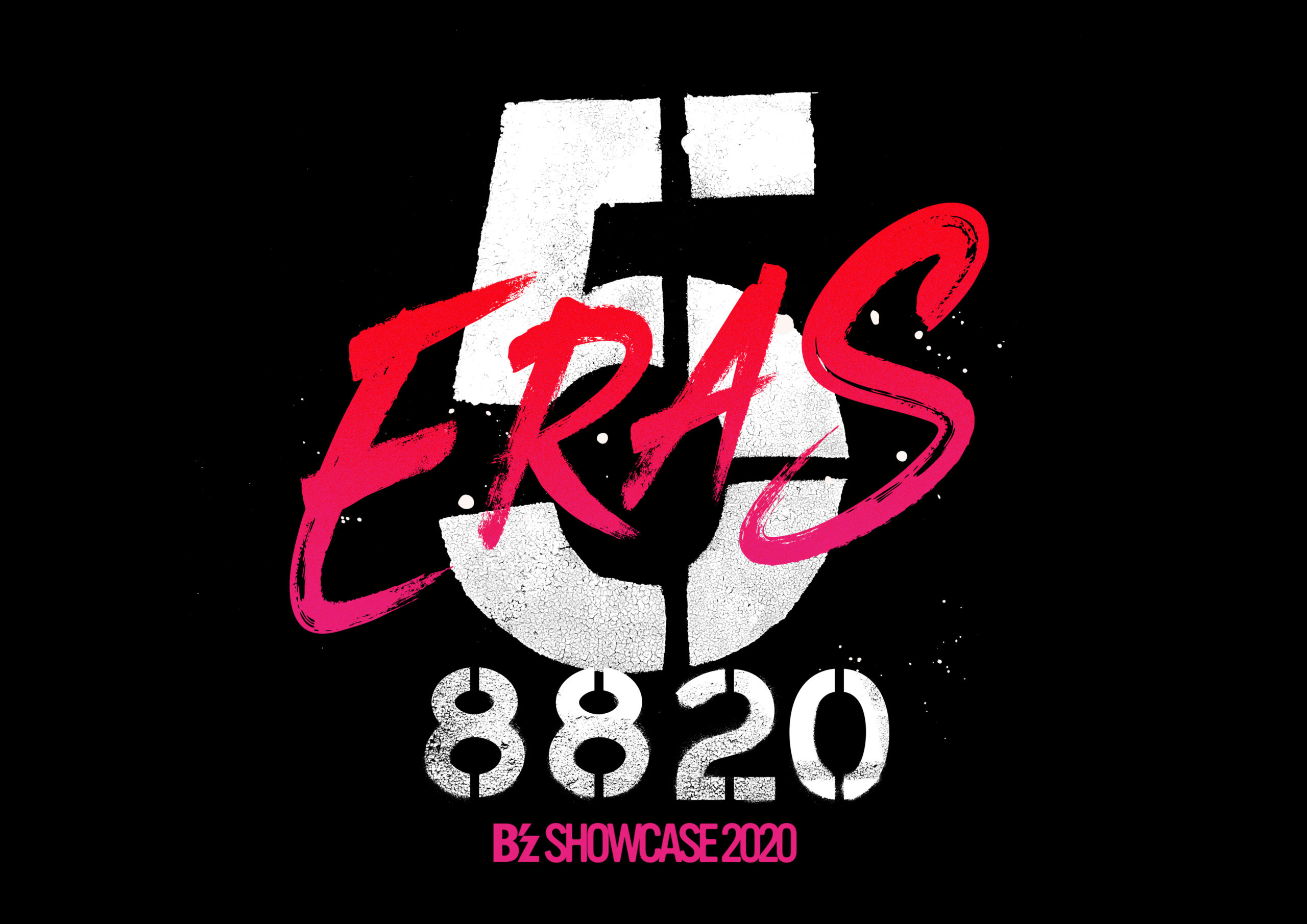 B'z SHOWCASE 2020 -5 ERAS 8820- Day1〜5