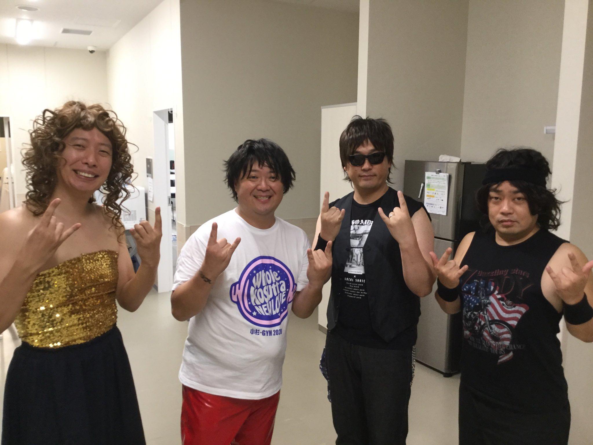 """『小杉-GYM 2020 """"Whole Kosutta NEW LOVE""""』の写真"""