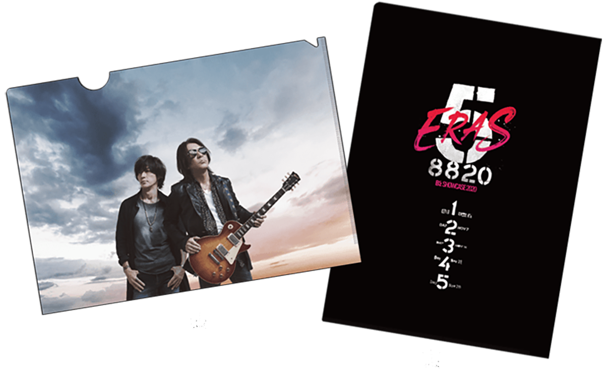 Musingでプレゼントされる特典『B'z SHOWCASE 2020 -5 ERAS 8820- クリアファイル(A4)』