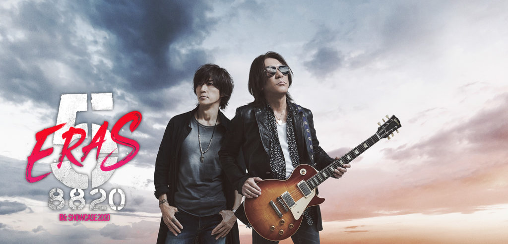 『B'z SHOWCASE 2020 -5 ERAS 8820- Day1~5』のイメージ写真