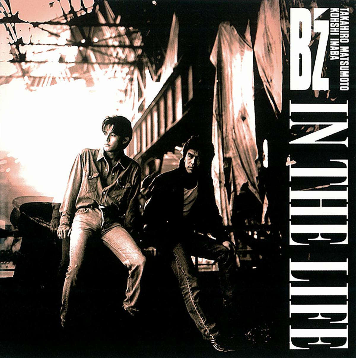 B'z 5th ALBUM『IN THE LIFE』のジャケット画像