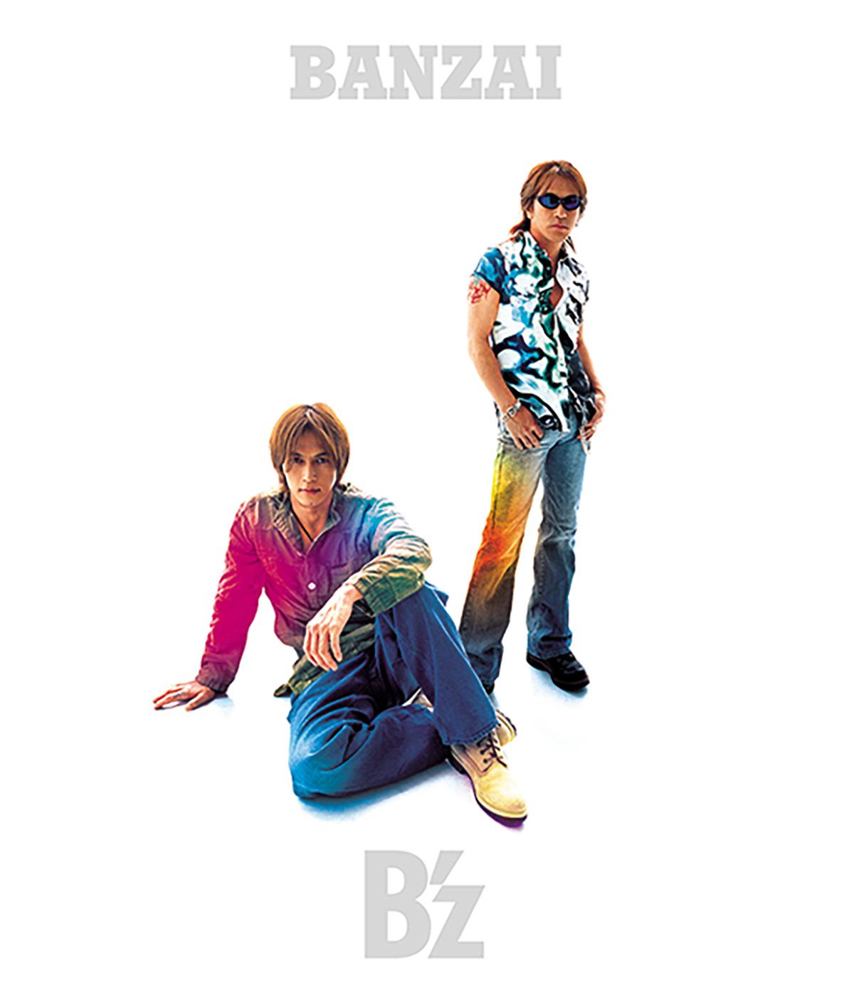B'z 36th Single「BANZAI」のジャケット画像