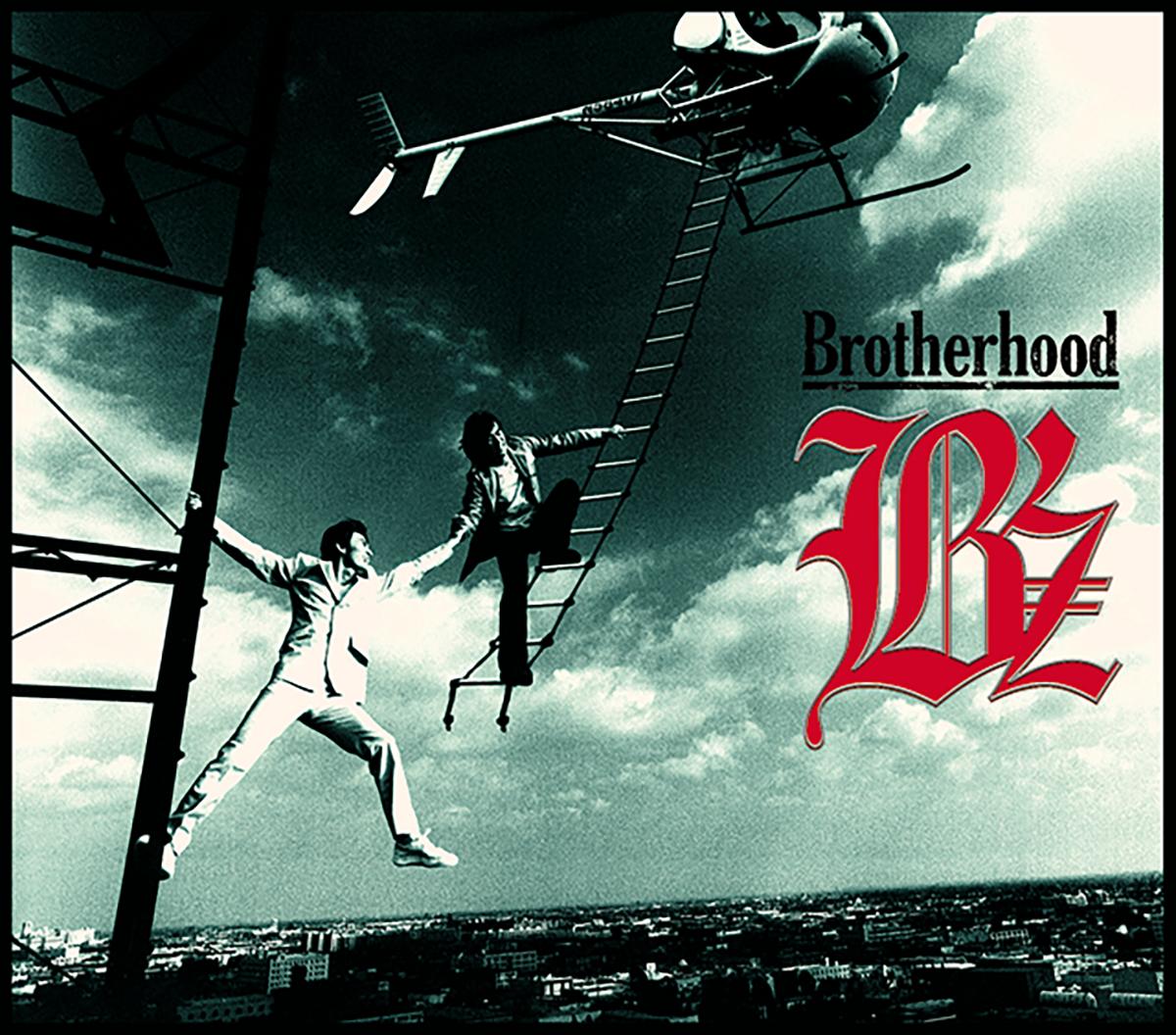 B'z 10th Album『Brotherhood』のジャケット画像