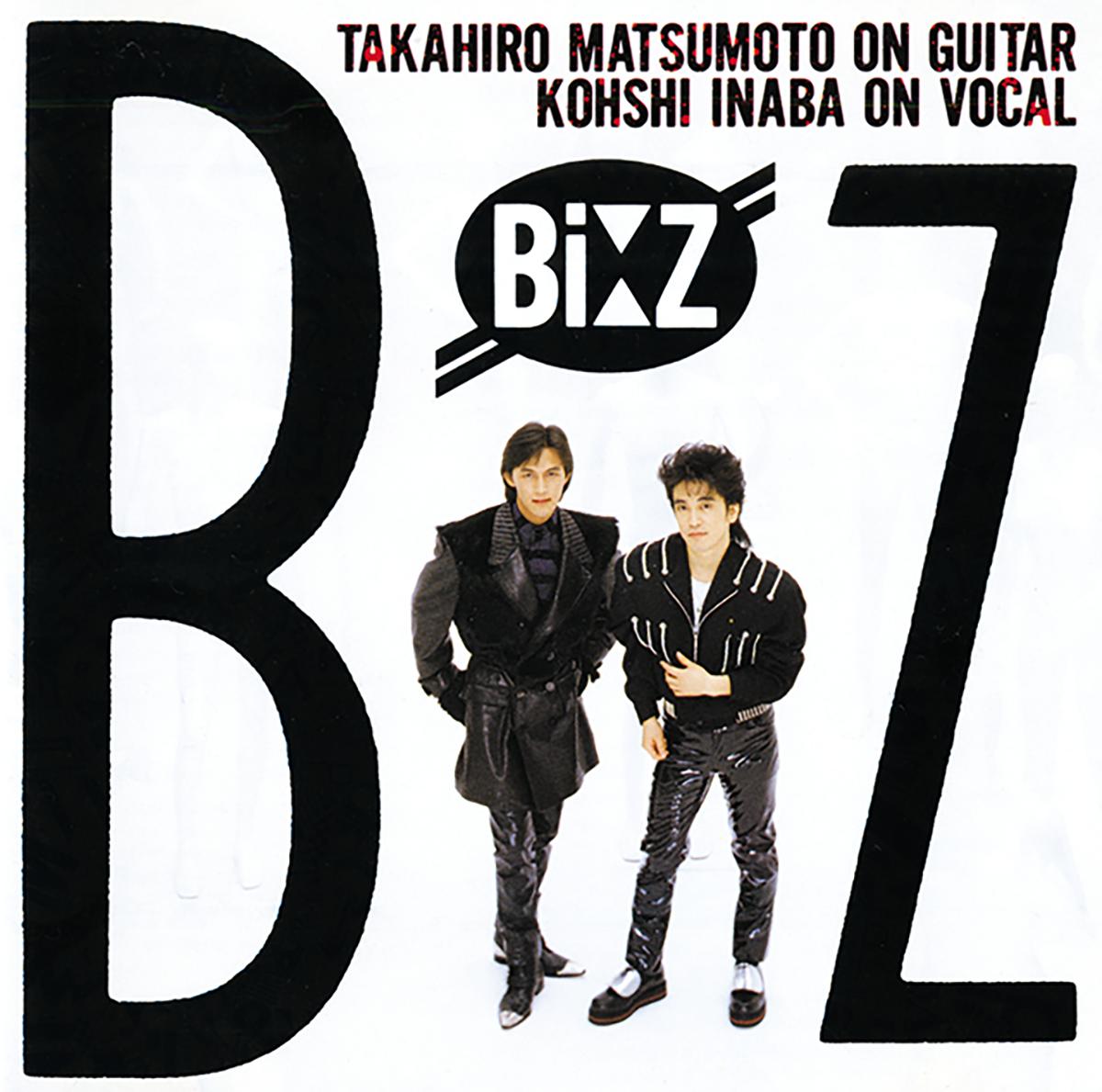 B'z 1st ALBUM『B'z』のジャケット画像