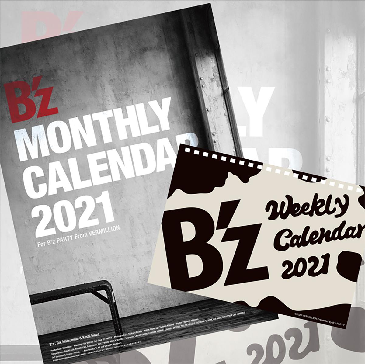 B'z公式SNSで公開された「B'zカレンダー2021」表紙イメージ