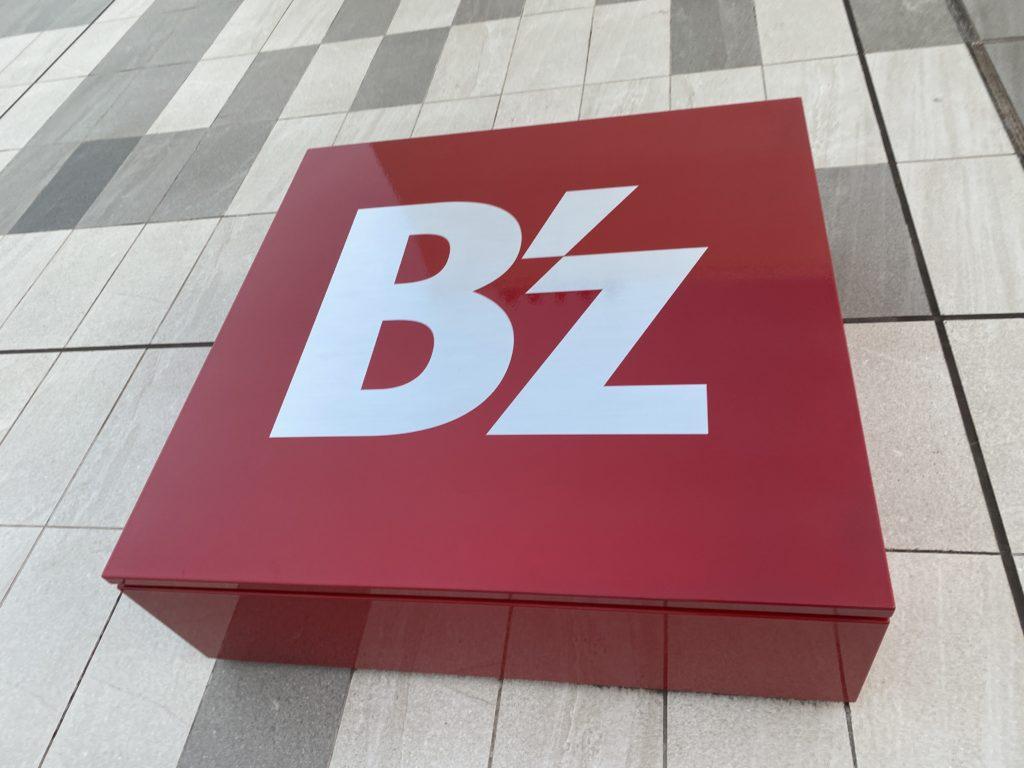 """「HANEDA INNOVATION CITY」の中心ゾーン・B'zの映像モニターの前に置かれた""""B'zの椅子"""""""