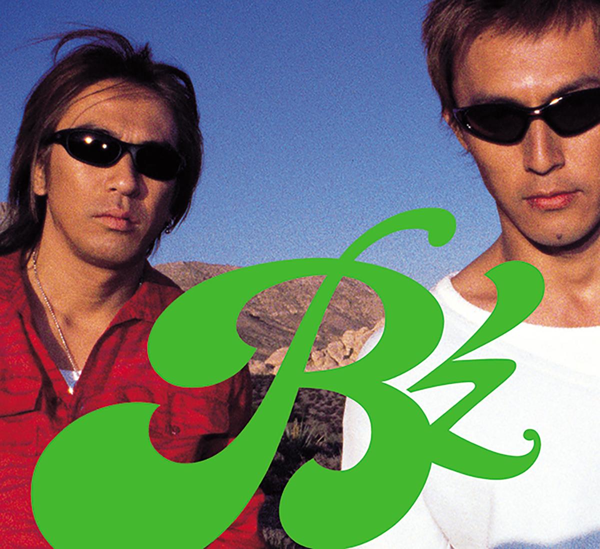 B'z 12th ALBUM『GREEN』のジャケット画像