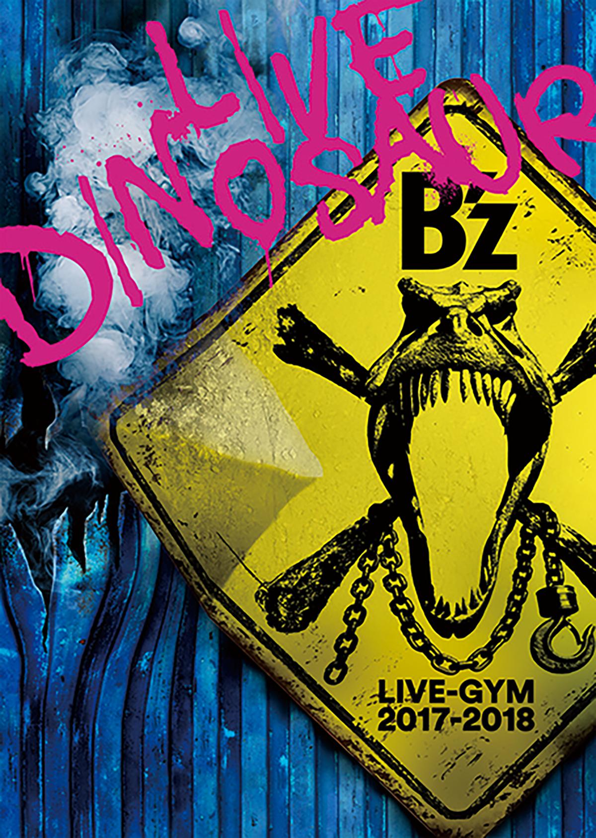 """B'z DVD&Blu-ray『B'z LIVE-GYM 2017-2018 """"LIVE DINOSAUR""""』"""