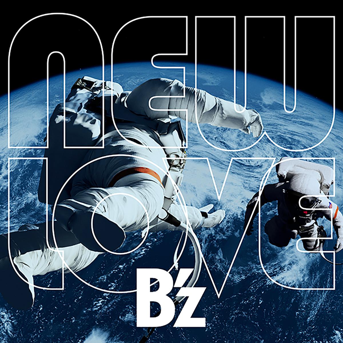 B'z 21st ALBUM『NEW LOVE』のジャケット画像