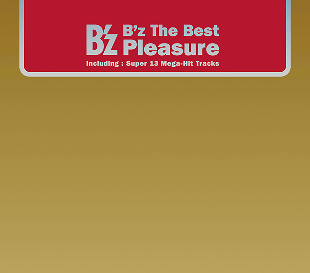 "B'z BEST ALBUM『B'z The Best ""Pleasure""』のジャケット画像"