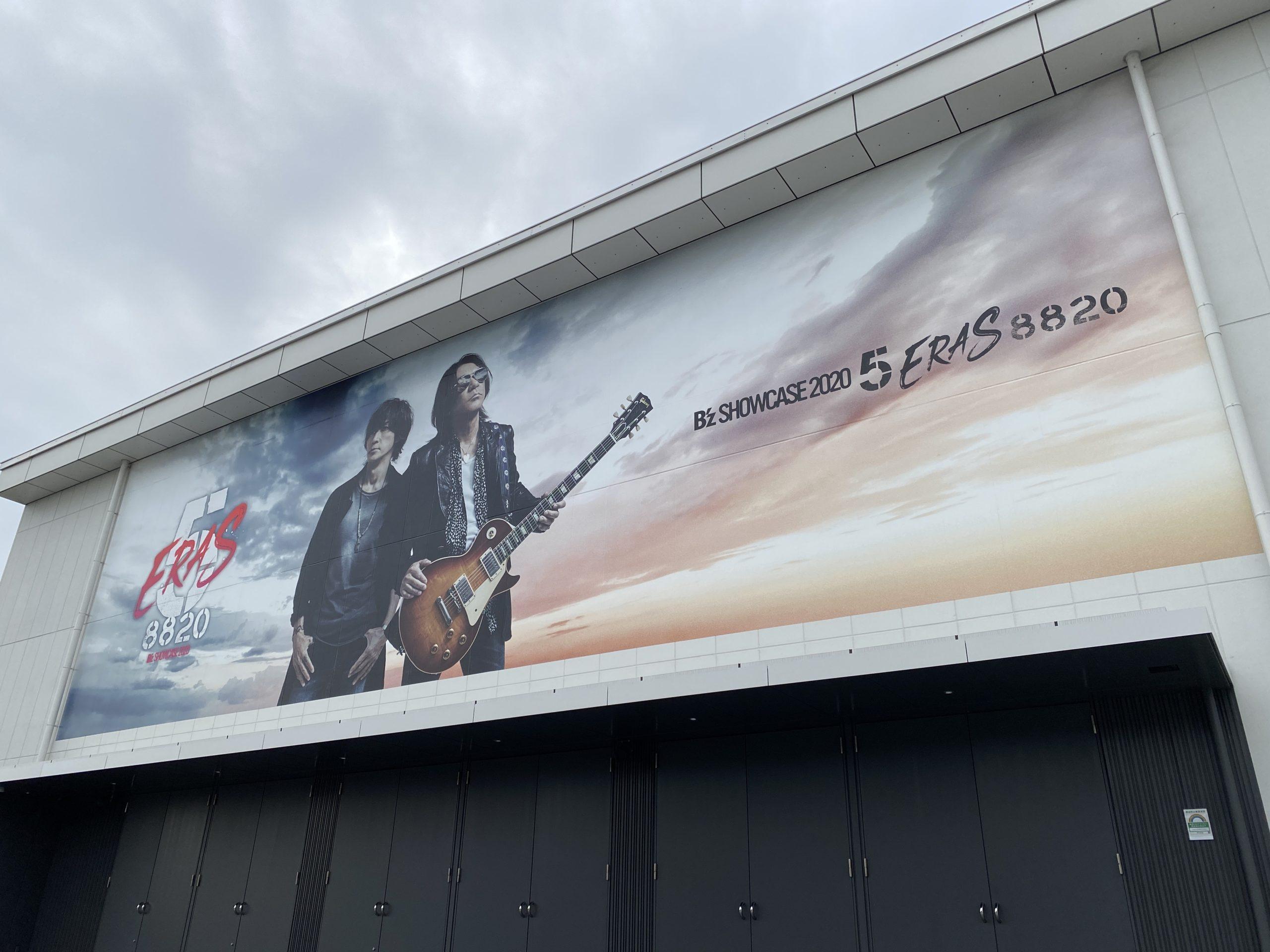 B'zの無観客配信ライブが行われる「Zepp Haneda(TOKYO)」の様子