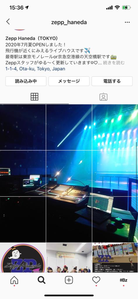 Zepp Haneda(TOKYO)が投稿したステージのイメージ写真