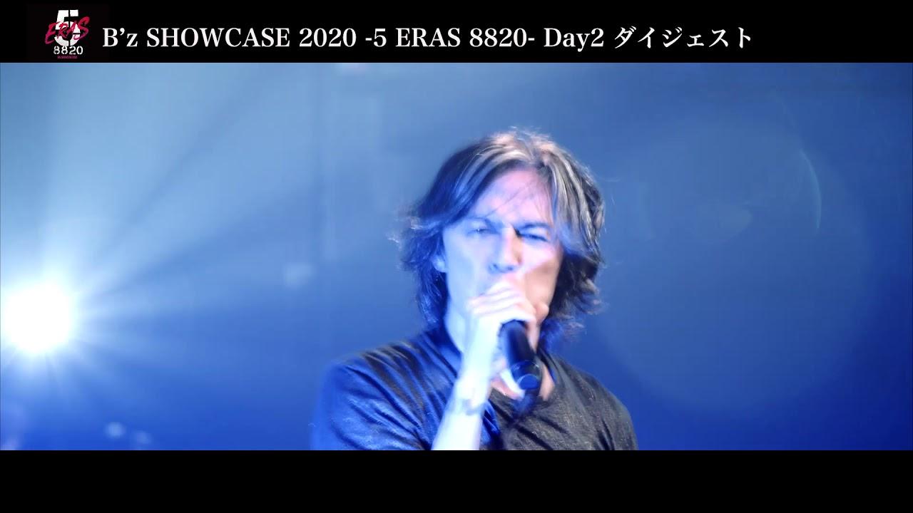 『B'z SHOWCASE 2020 -5 ERAS 8820- Day2』ダイジェスト映像