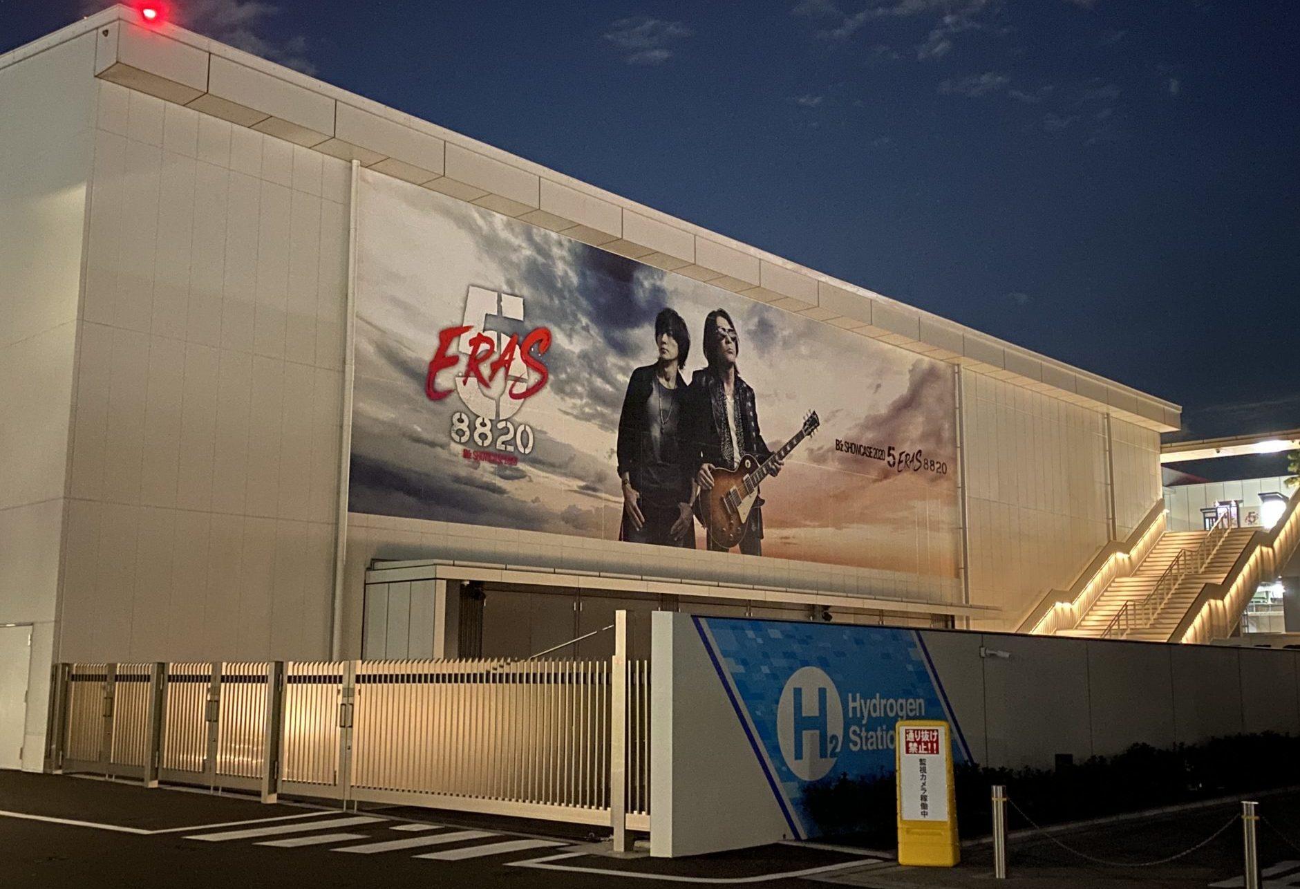 Zepp Haneda(TOKYO)の外壁に写る「B'z」のイメージ写真