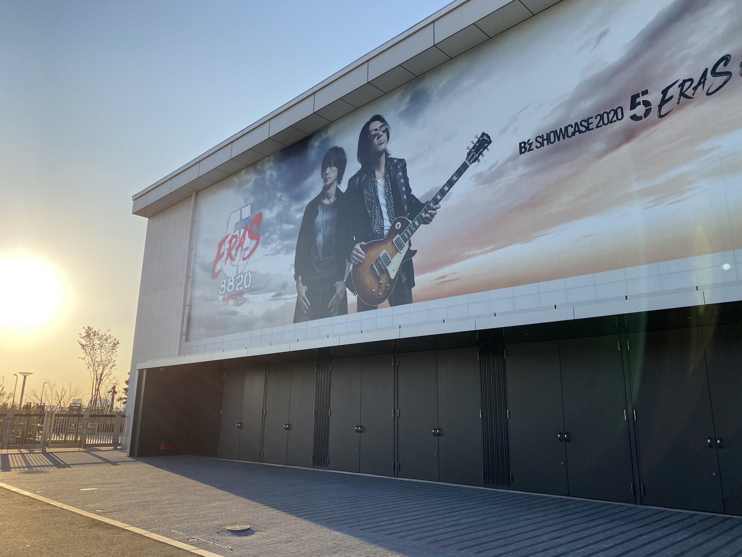 B'zの写真がペイントされたライブハウス・Zepp Haneda(TOKYO)