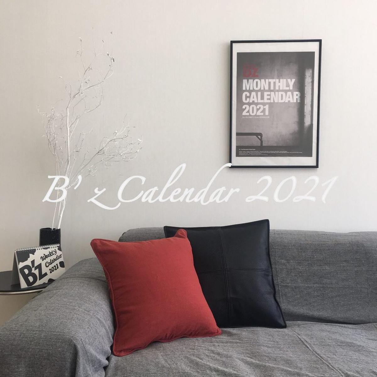 「B'zカレンダー2021」のインテリアアレンジ写真