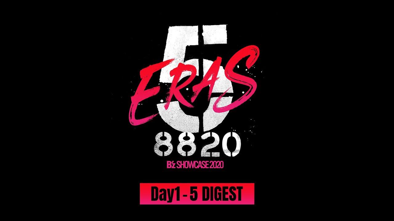 B'z SHOWCASE 2020 -5 ERAS 8820- DIGEST