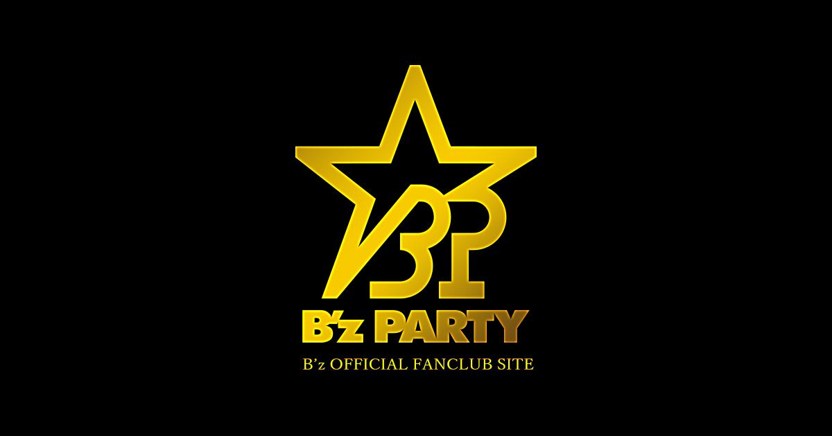 B'z PARTYのロゴマーク