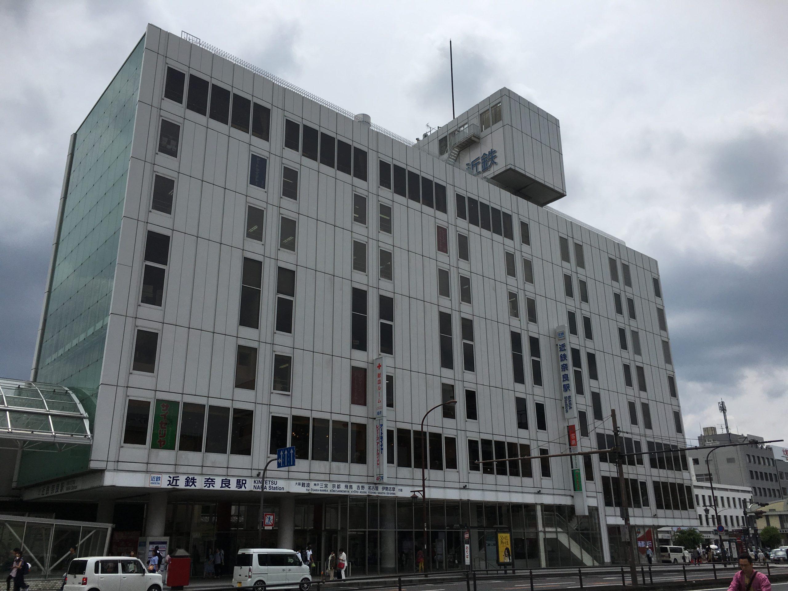 近鉄奈良駅の写真
