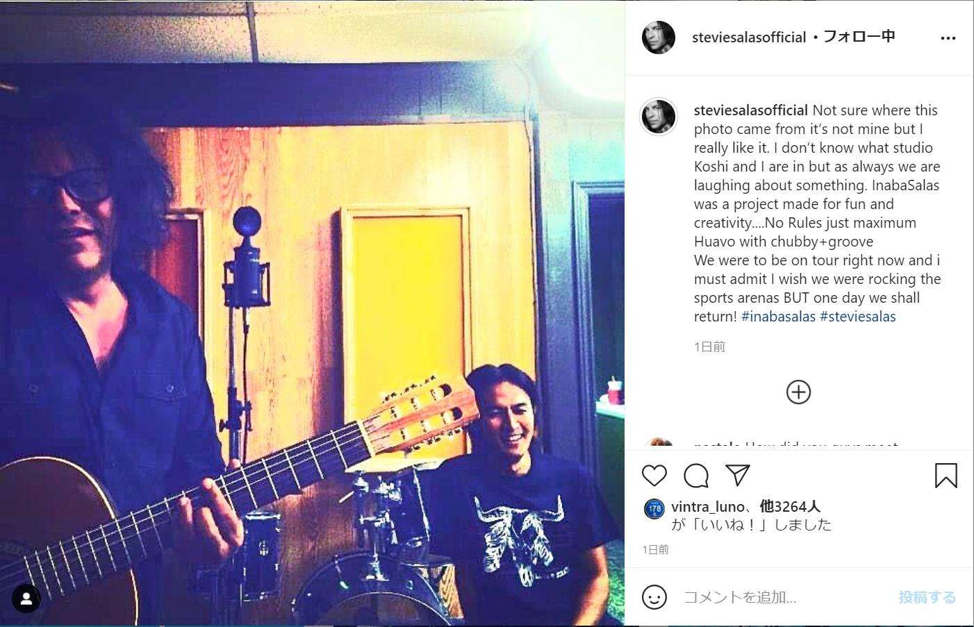 稲葉浩志とS・サラスのスタジオでの写真