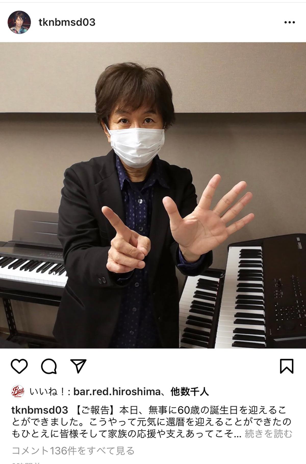 増田隆宣の60歳の誕生日を報告するInstagram投稿