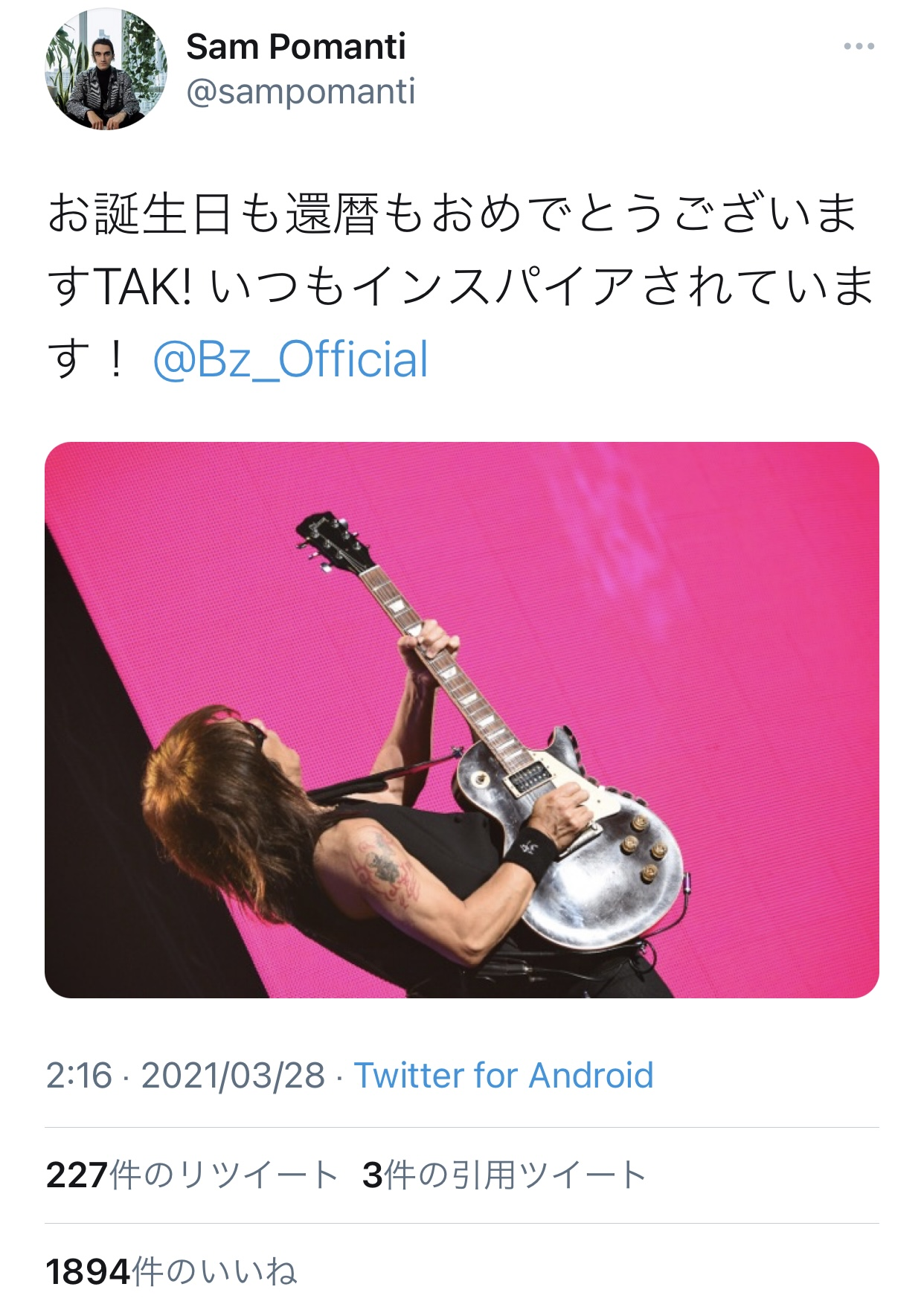 サム・ポマンティがB'z松本孝弘の還暦を祝福するTwitterの投稿