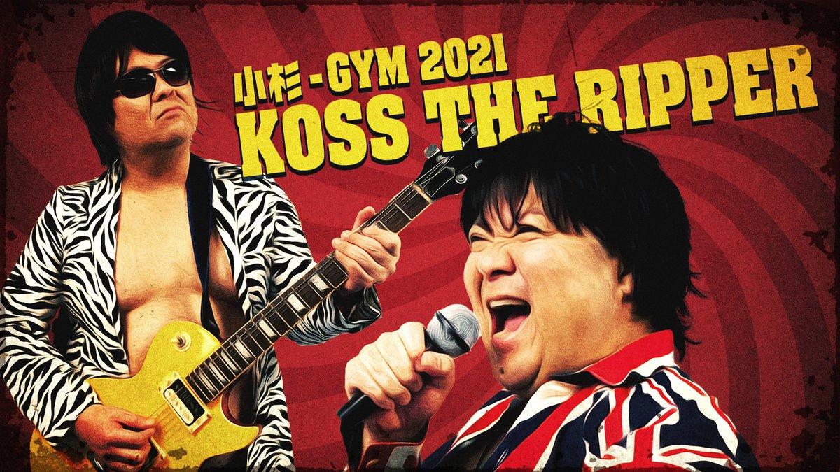 小杉-GYM2021 KOSS THE RIPPER
