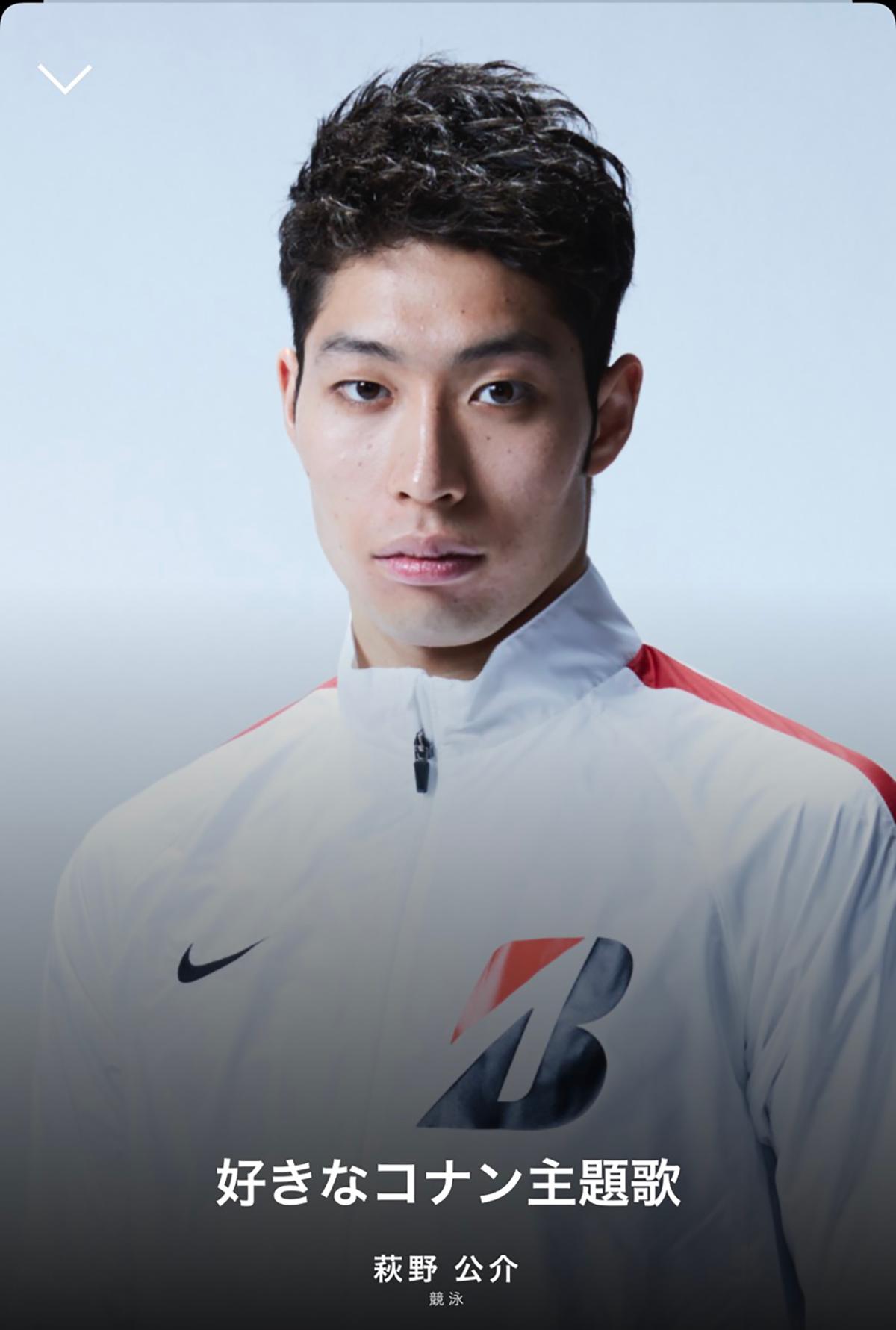 「NowVoice」でB'z「ギリギリchop」について語った萩野公介選手