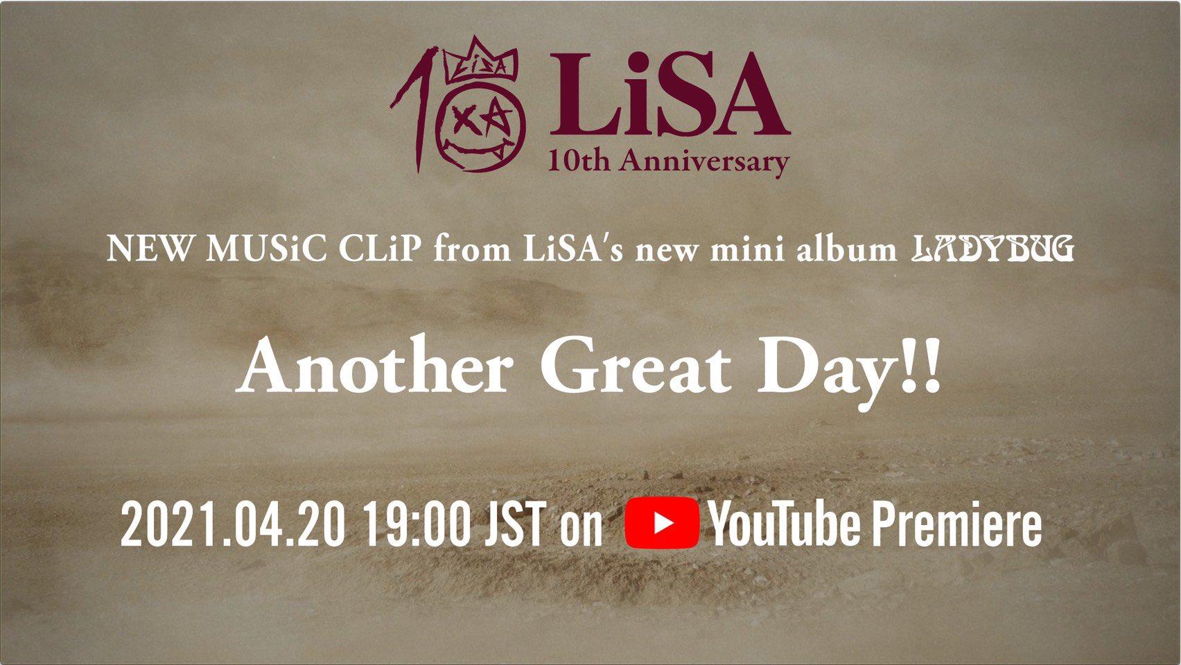B'z松本孝弘作編曲の新曲「Another Great Day!!」のミュージックビデオ告知