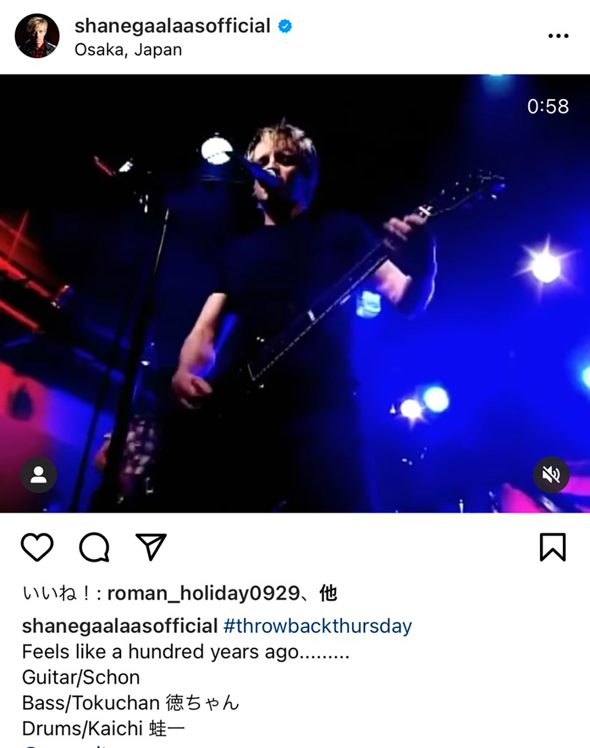 B'zの元サポートメンバー・シェーン・ガラースが2005年に「hills パン工場」で行ったライブの映像