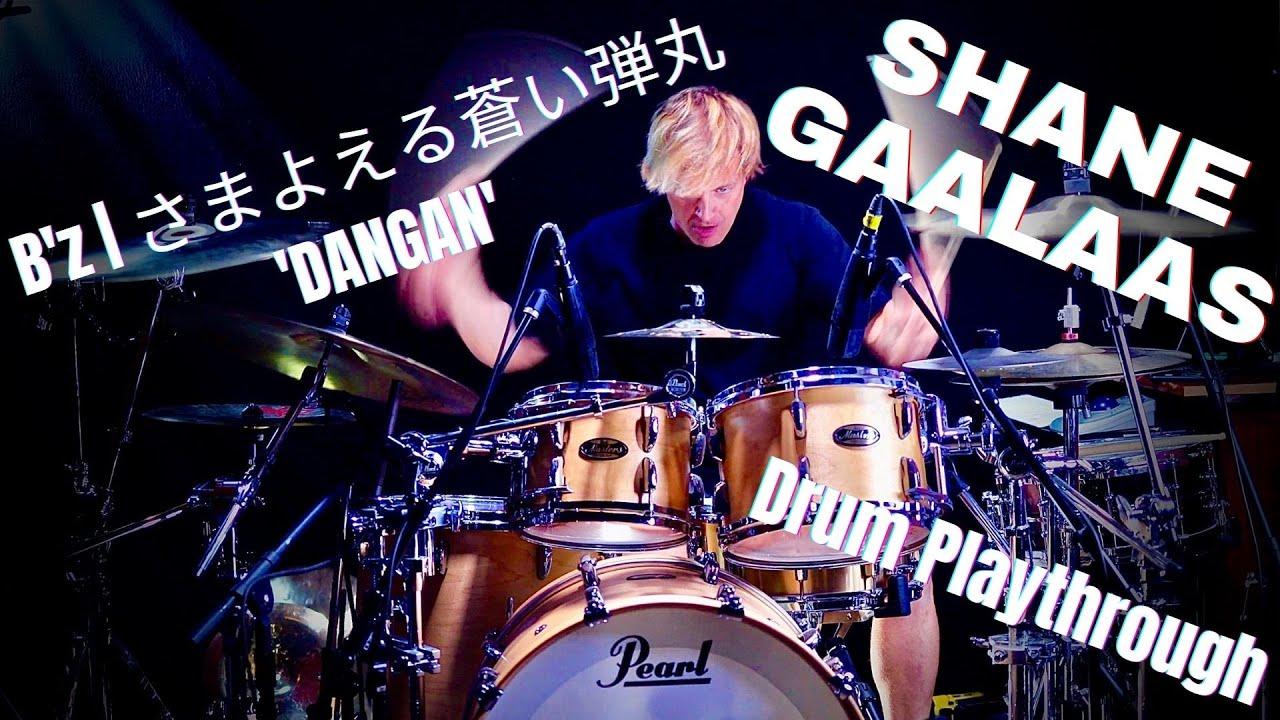 シェーン・ガラースがB'z「Dangan」をドラム演奏する動画のサムネイル