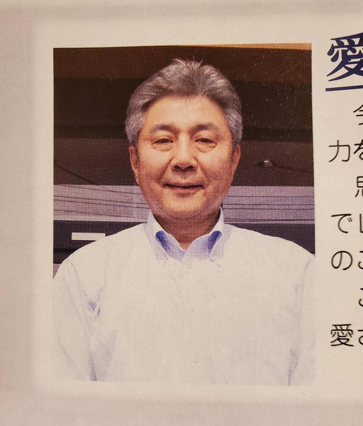 B'z稲葉浩志の兄・稲葉伸次さんの写真