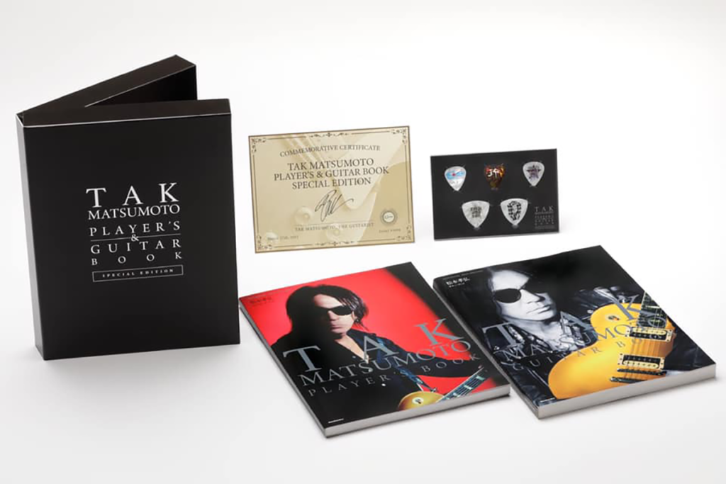 『TAK MATSUMOTO PLAYER'S & GUITAR BOOK SPECIAL EDITION』の商品画像