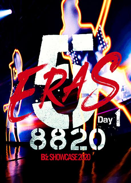 DVD & Blu-ray B'z SHOWCASE 2020 -5 ERAS 8820- Day1