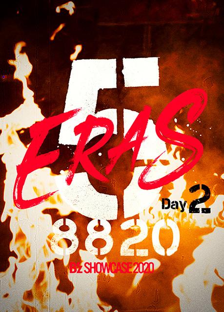 DVD & Blu-ray B'z SHOWCASE 2020 -5 ERAS 8820- Day2