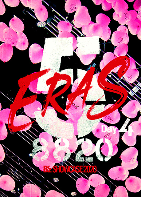 DVD & Blu-ray B'z SHOWCASE 2020 -5 ERAS 8820- Day4