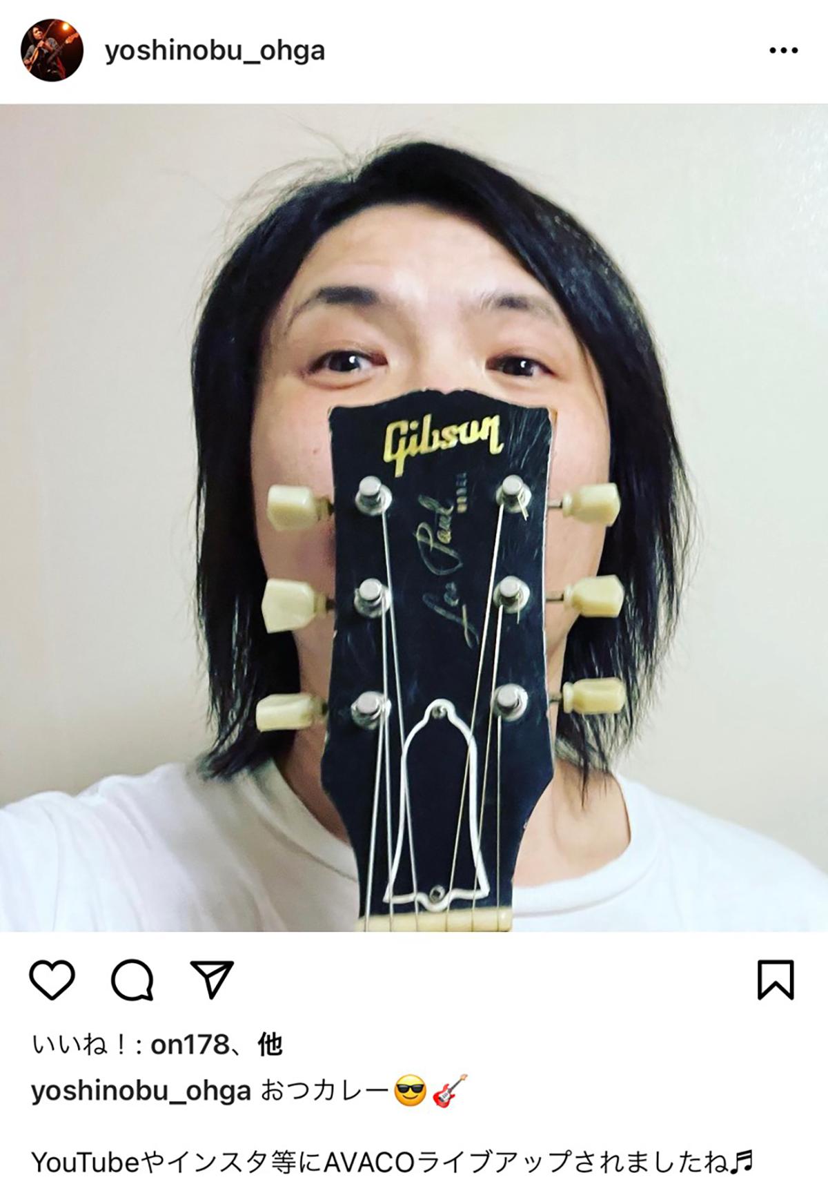 大賀好修がB'zの『AVACO STUDIO』での最新スタジオライブについて言及したInstagramの投稿