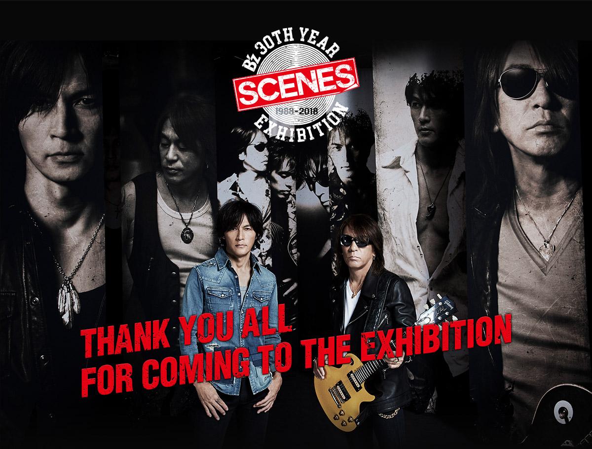 "『B'z 30th Year Exhibition ""SCENES"" 1988-2018』の公式サイトで公開された画像"