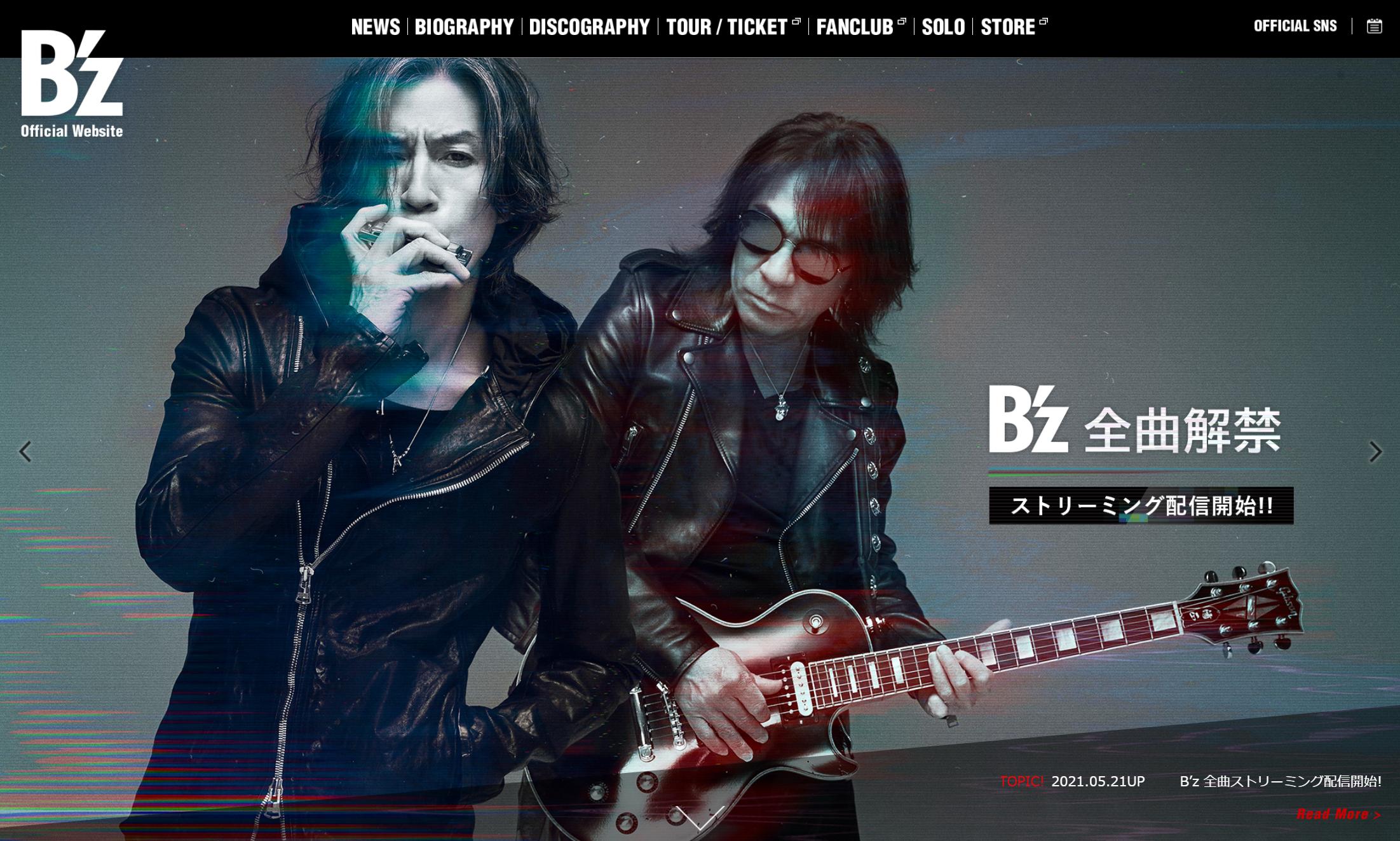 B'z公式サイトのトップページの画像