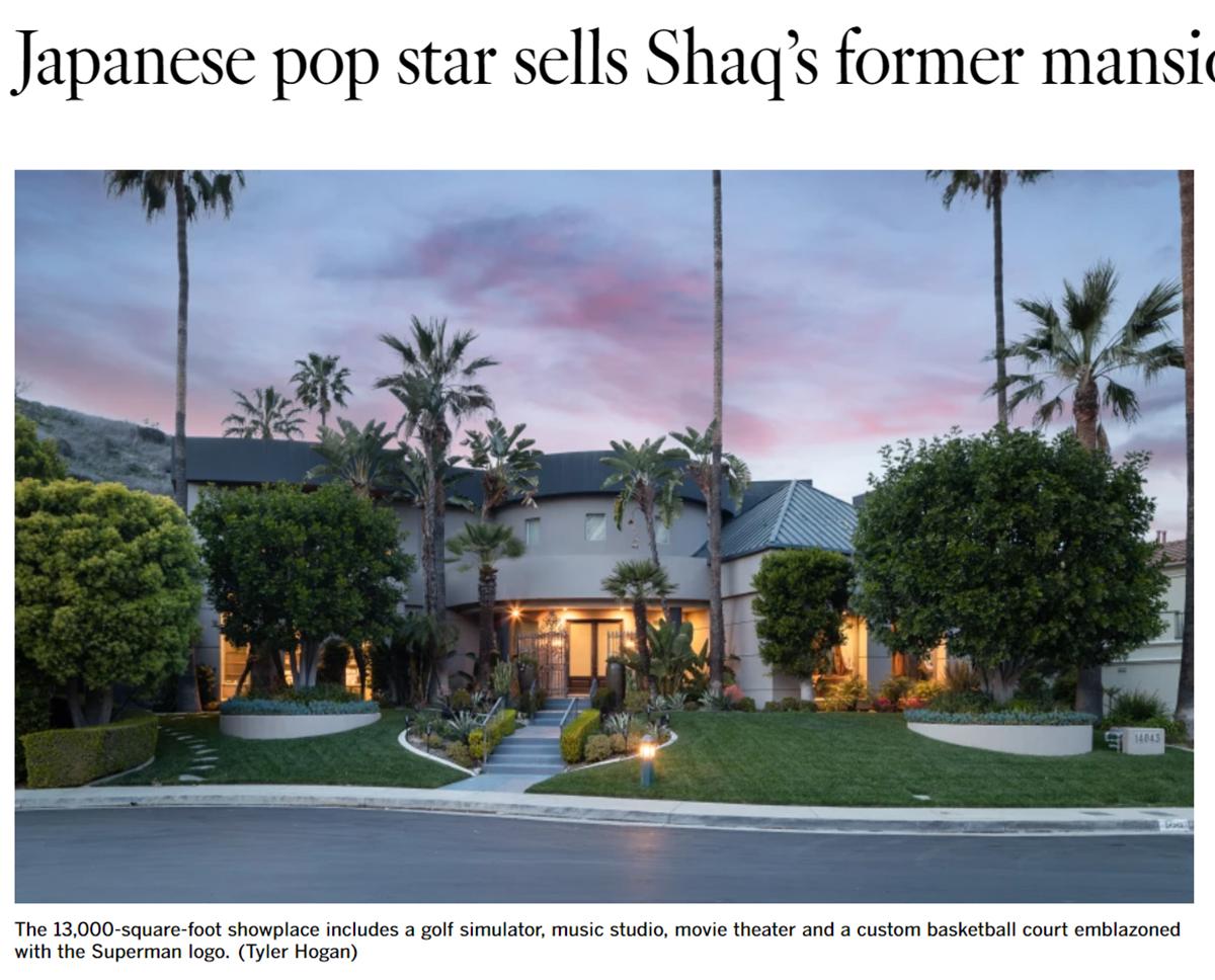 氷室京介が売却した米・ロサンゼルスの豪邸の写真