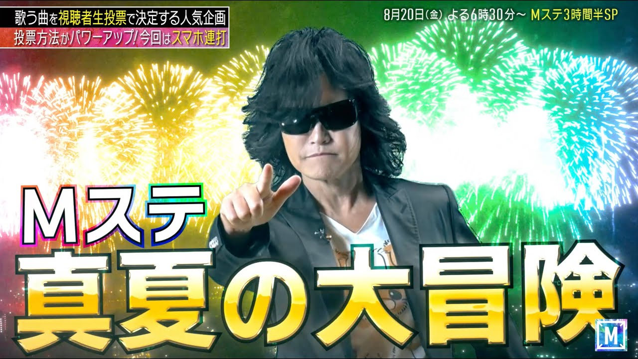 X JAPAN・ToshIがB'z「ultra soul」をカバーした動画