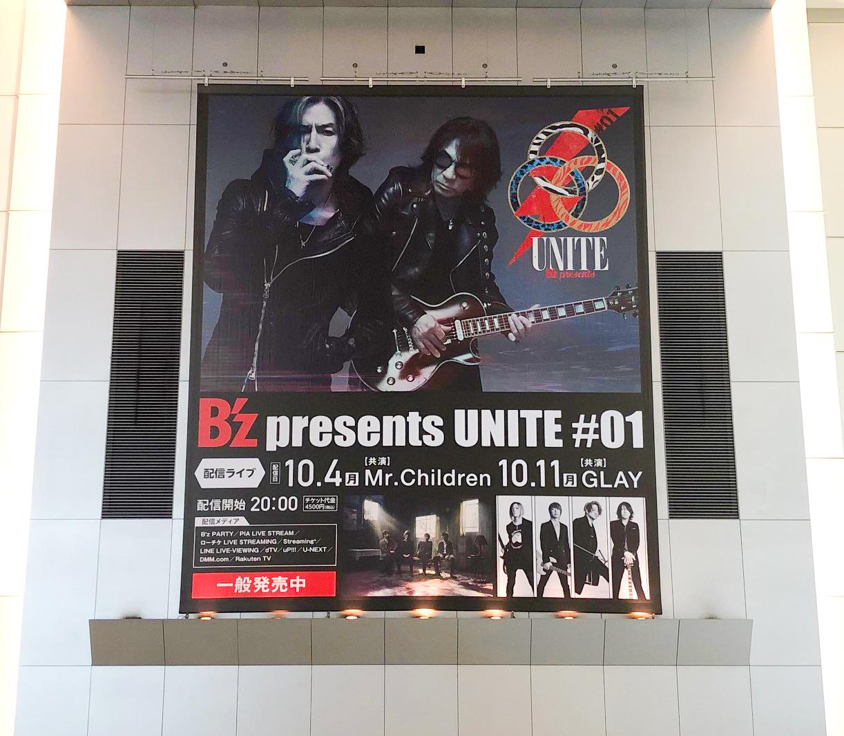 クイーンズスクエア横浜に掲出された『B'z presents UNITE #01』の巨大広告の写真