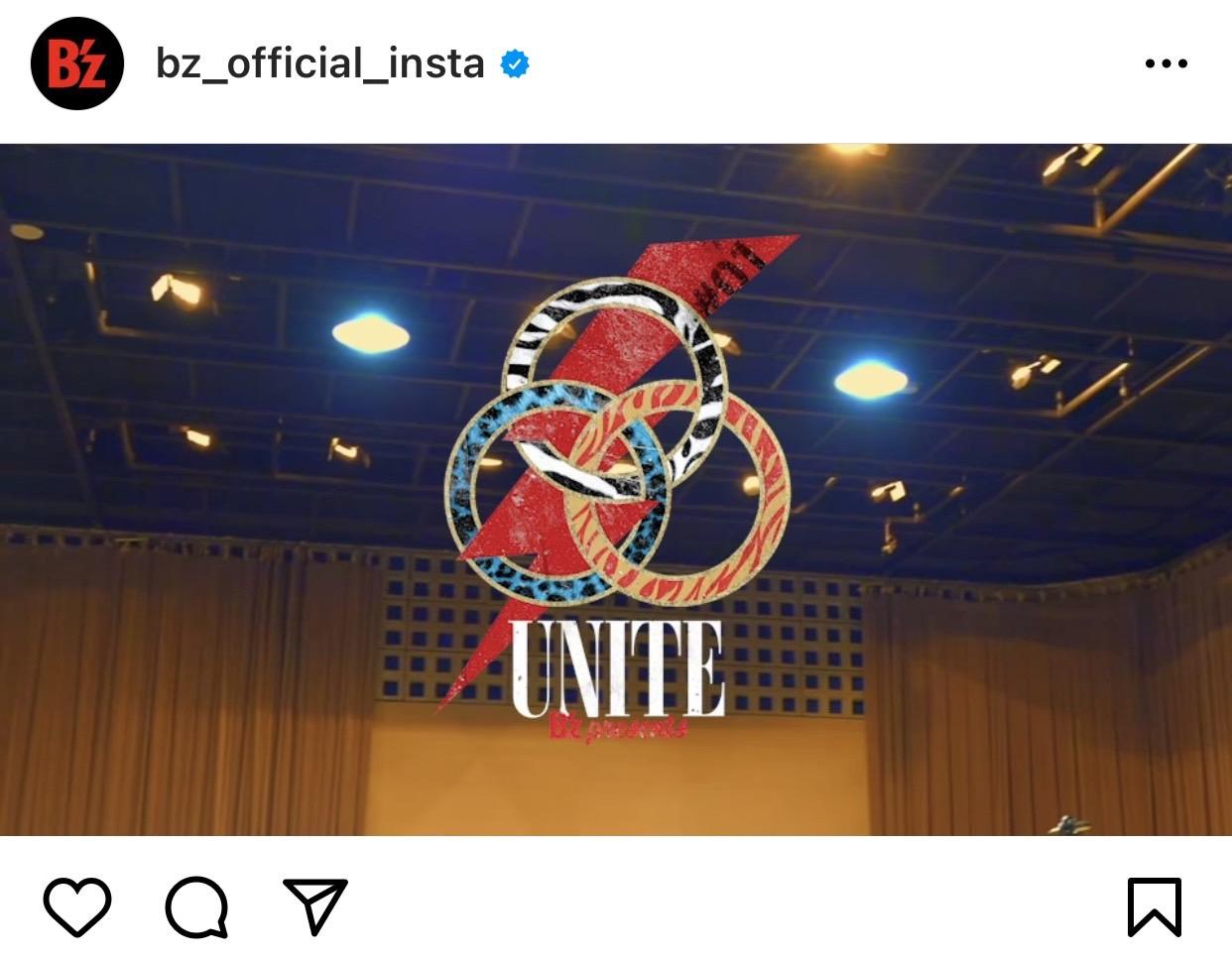 B'z公式SNSで公開された『B'z presents UNITE #01』のリハーサル終了時の肉声動画
