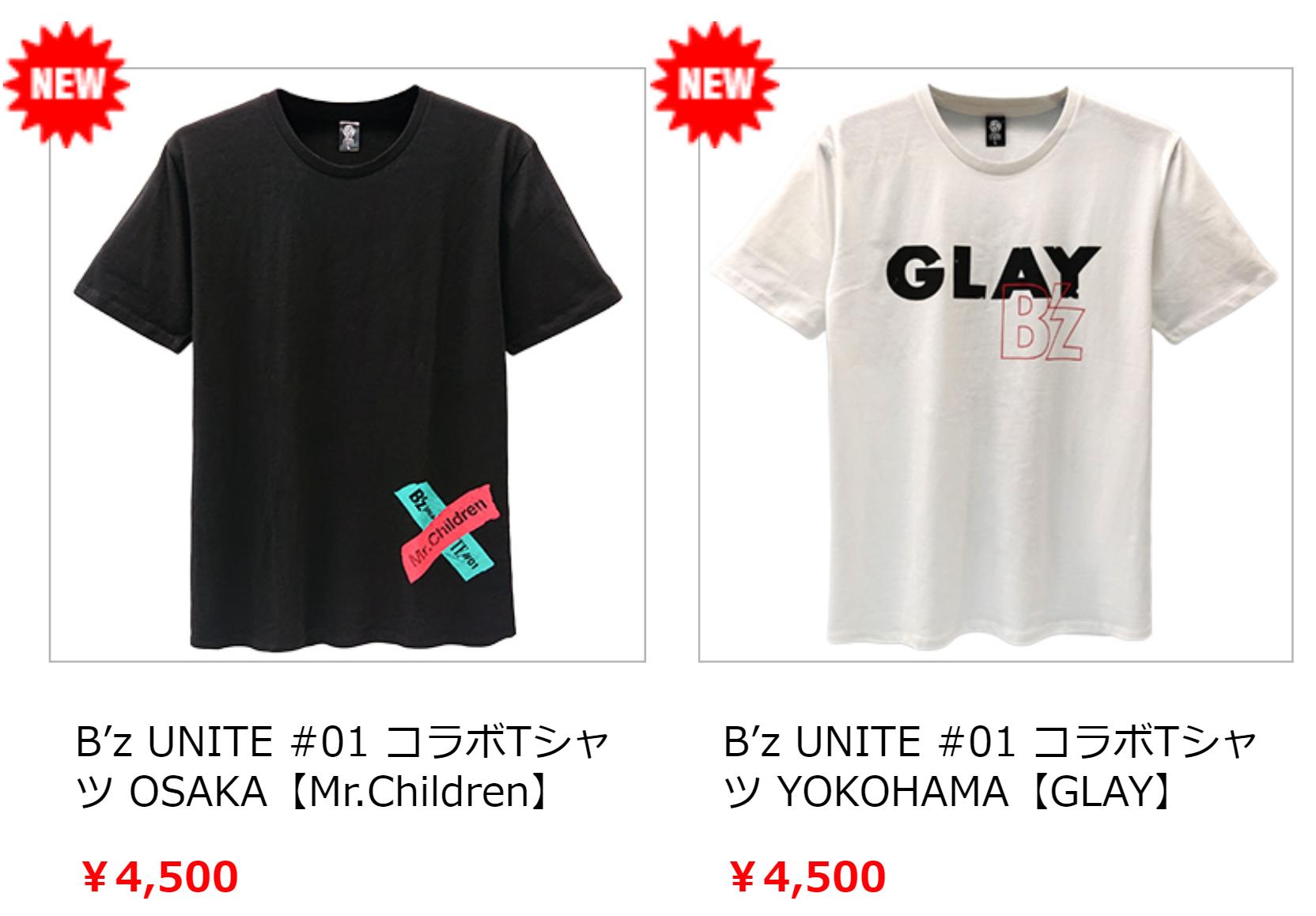 B'zとMr.Children、B'zとGLAYのコラボTシャツの画像