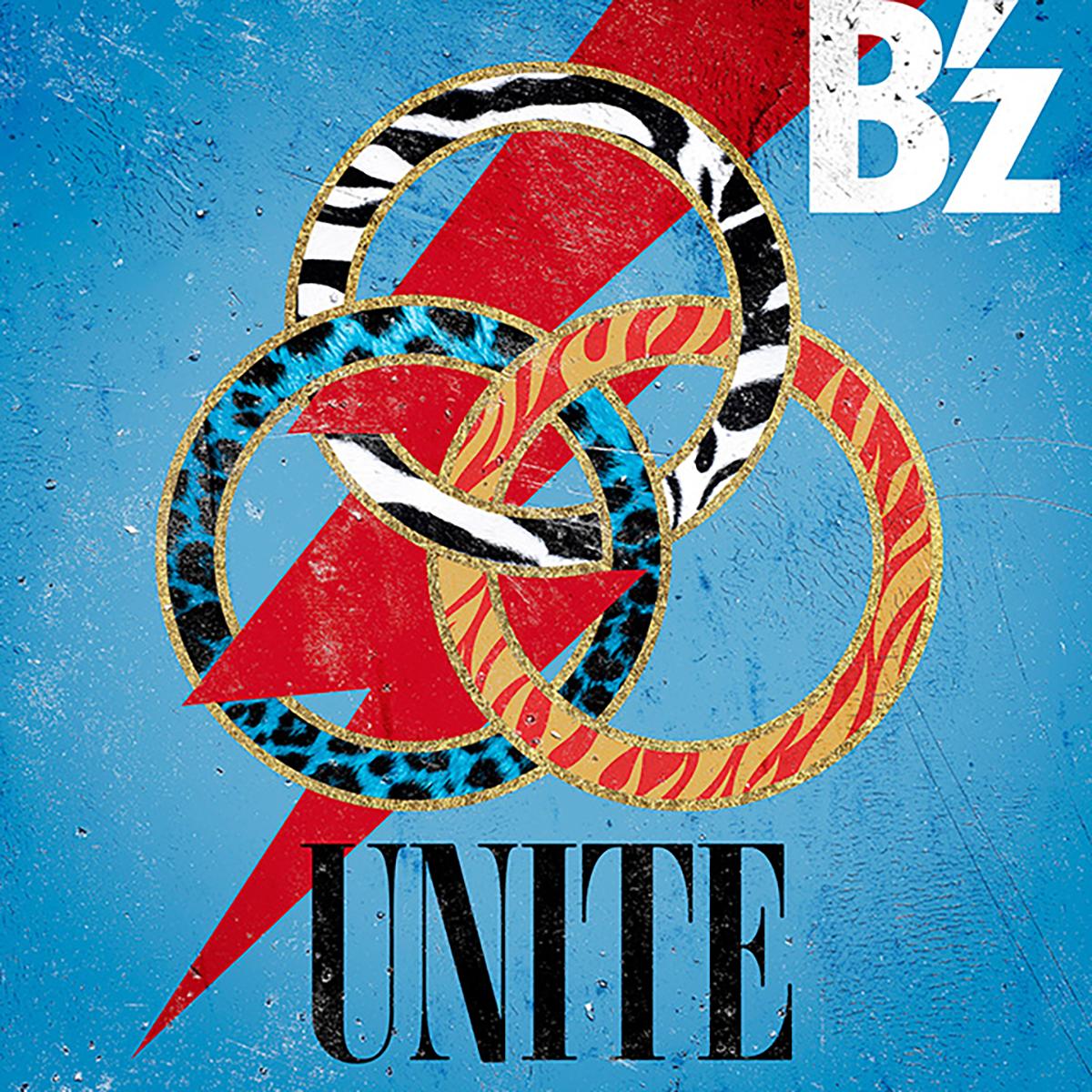 B'z「UNITE」のジャケット画像