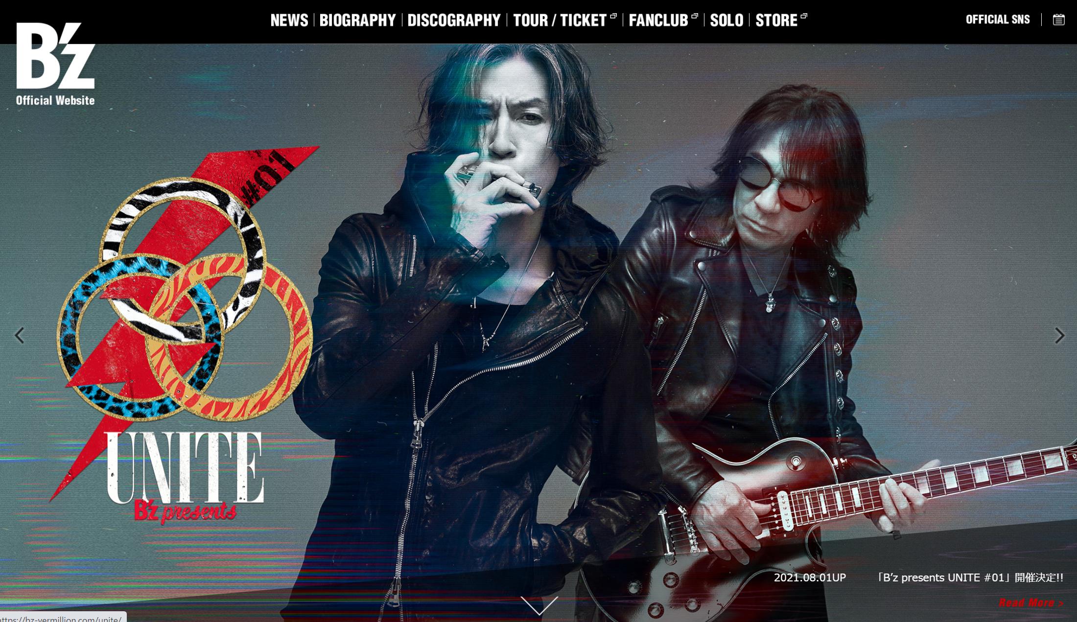 B'zの公式サイトのトップページ