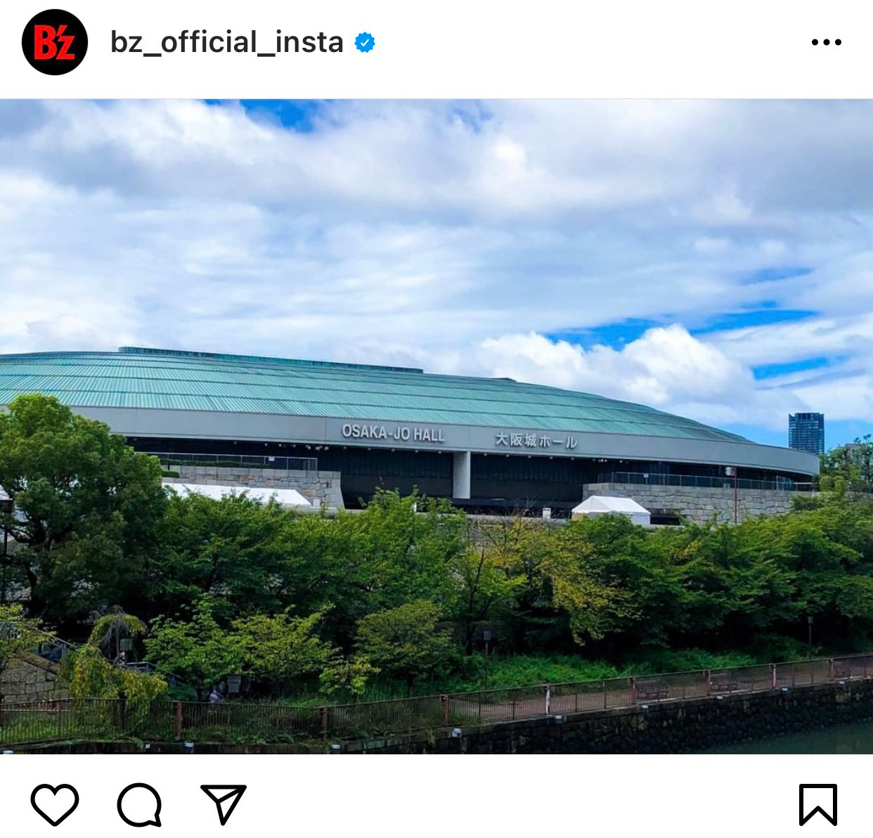 『B'z presents UNITE #01』の大阪城ホール公演1日目の外観写真